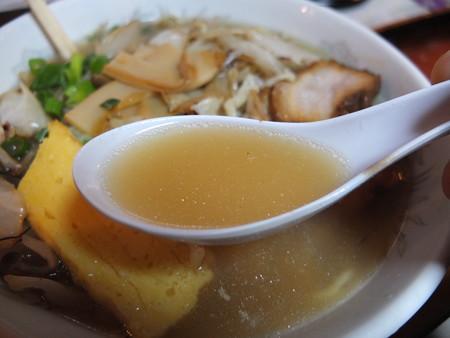 金井旅館 塩の道食堂 塩の道特製塩ラーメン スープアップ