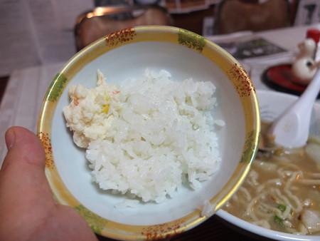 金井旅館 塩の道食堂 塩の道特製塩ラーメン 小ライス