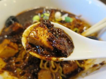 龍馬軒 麻婆麺(限定20食) 餡アップ