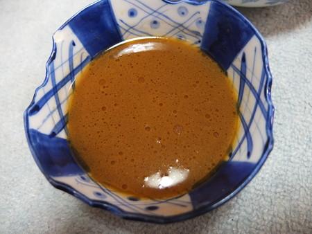 日清ラ王 つけ麺 濃厚魚介醤油 スープアップ