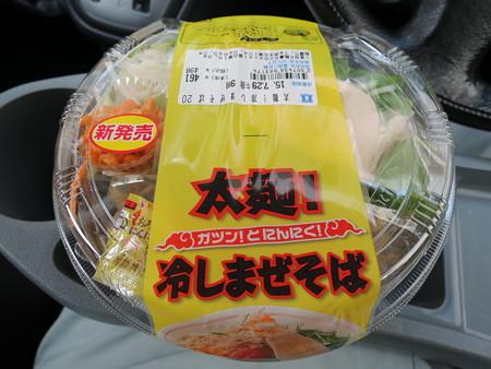 ローソン 太麺!冷しまぜそば「ガツン!と にんにく!」 パッケージ