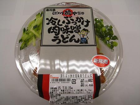 デイリーヤマザキ こだわり麺や監修 冷しぶっかけ肉味噌うどん パッケージ