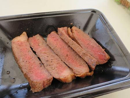 肉フェスNIIGATA2015夏 丑舍 格之進「門崎熟成肉塊焼」(M-14)¥1400