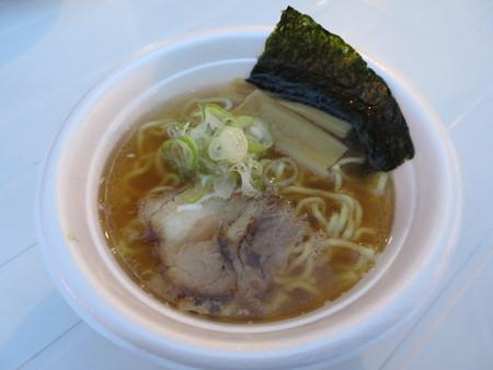アパリゾート上越妙高 イルミネーション2015 麺家いろは 白エビ塩らーめん(半)¥600