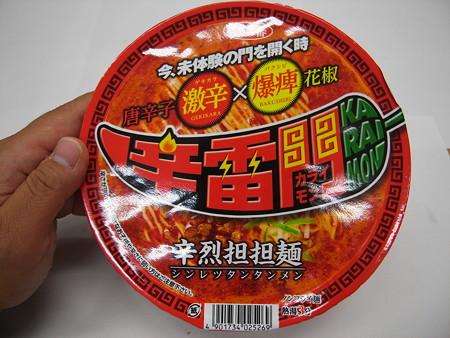 サンヨー食品 サッポロ一番 辛雷門 辛烈担担麺 パッケージ
