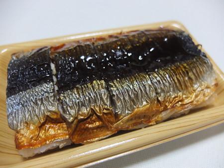 ローソン 炙り〆秋刀魚寿司