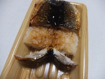 ローソン 炙り〆秋刀魚寿司 味付けの様子
