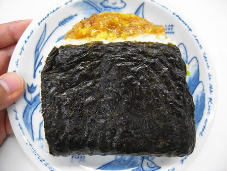デイリーヤマザキ サンドおむすび かつ丼風