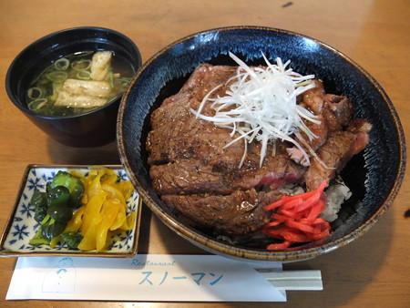 スノーマン ステーキ丼(160g)¥1680
