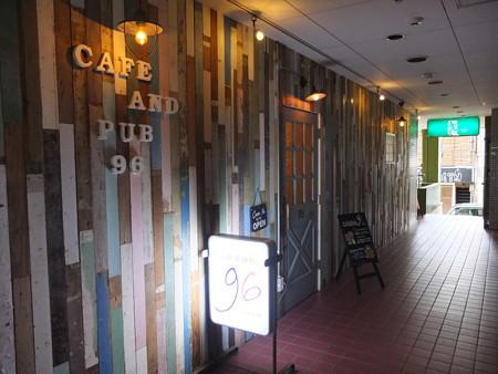 Cafe&Pub 96(キュウロク) 糸魚川店