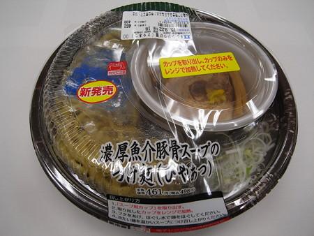 ローソン 濃厚魚介豚骨スープのつけ麺(ひやあつ) パッケージ