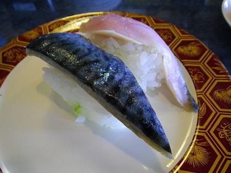上越の湯 すし市場(北海寿司!?)自家製〆さば