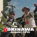 沖縄の太陽にチャレンジ!
