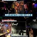 Photos: ソース:tvN