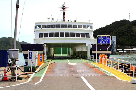 日生フェリーターミナル