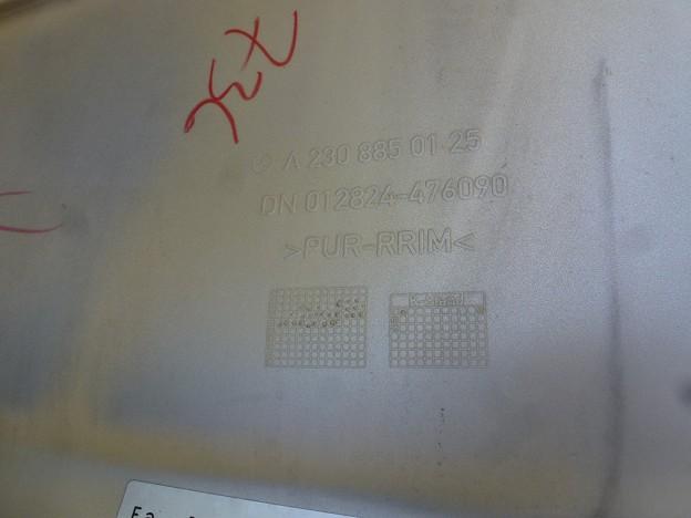 P1080753