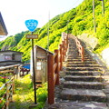 Photos: 階段国道