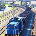 Photos: 岩手開発鉄道