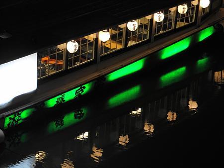 福岡中州の屋形船有情