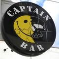 写真: キャプテンシステム