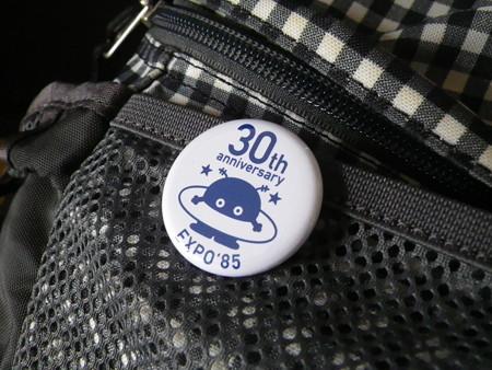 コスモ星丸30周年 記念缶バッジ(白地青)