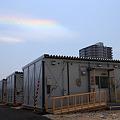 仮設住宅に彩雲