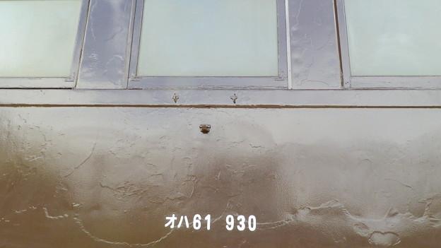 P6280918