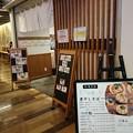 Photos: 麺や 百日紅@新宿三丁目(東京)