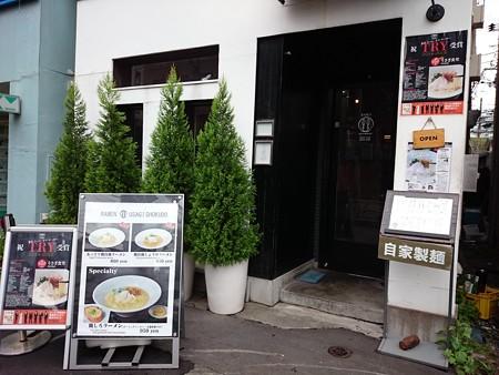 うさぎ食堂@中目黒(東京)