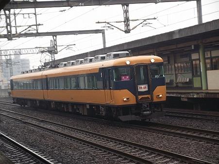 Y9(16009)