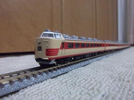 Ng-JNR485-1000