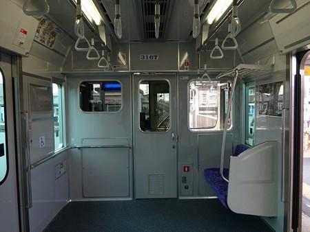 1505-乗務員室仕切
