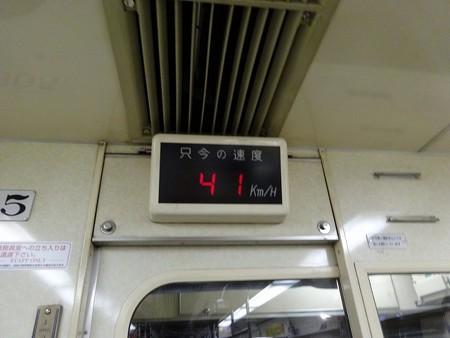 57-スピードメーター