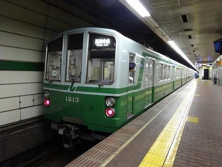ks1113
