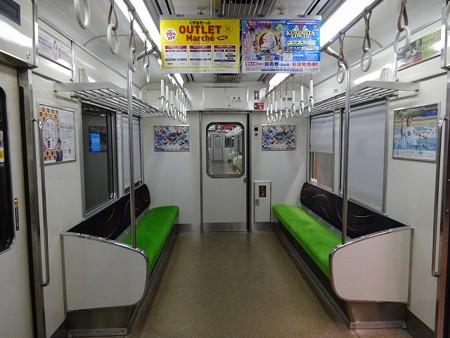 70-車端部(7004)