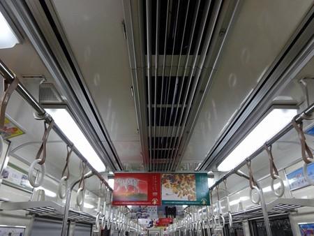 70-天井(7004)