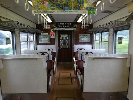 117W-車端部