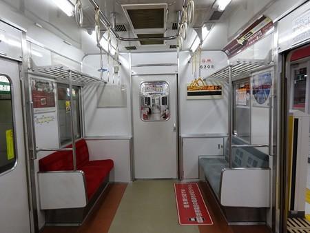 ms600-車端部2