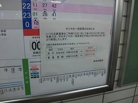 607-kaisei_Naka