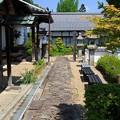 Photos: 三鈷寺13