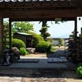 Photos: 三鈷寺07