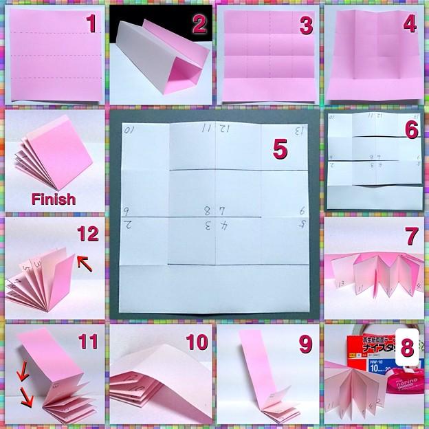 すべての折り紙 ユニット折り紙多面体折り方 : 折り方]豆本を折り紙・千代紙 ...