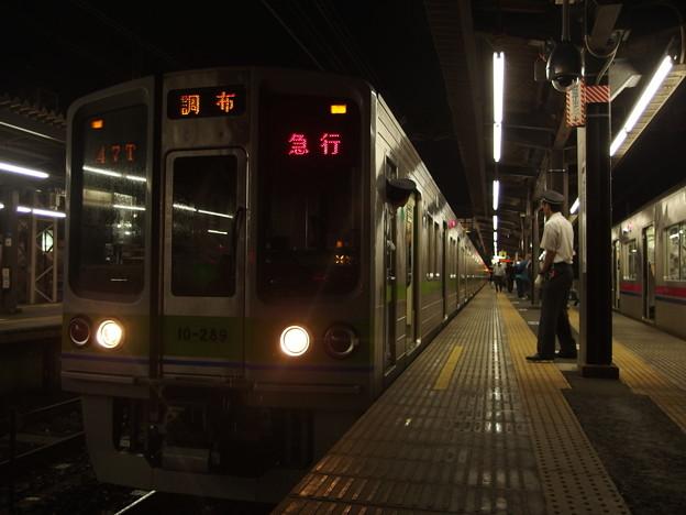 京王線つつじヶ丘駅 都営10-280F急行調布行き緩急接続