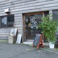 Photos: ひより食堂1