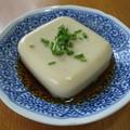 Photos: ひよこ豆豆腐1
