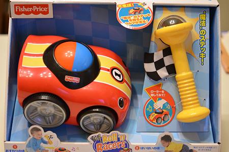 ふると走るよ!ふしぎなレースカー
