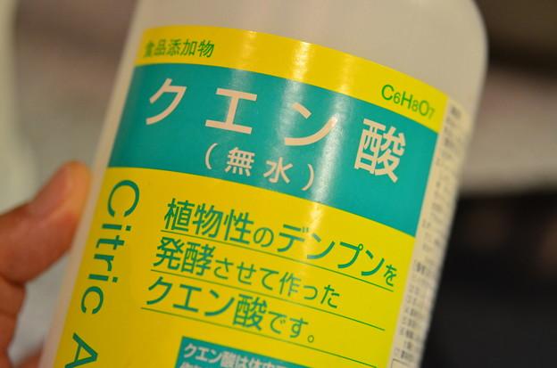 写真: シソジュース作り (7)
