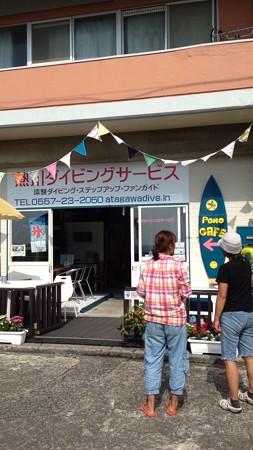 今日利用させて頂く熱川ダイビングサービスさん!店内ではカフェもやってますね