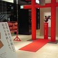 写真: なんぞこれ…と思ったら平岡野神社ってとこが縁結びらしい