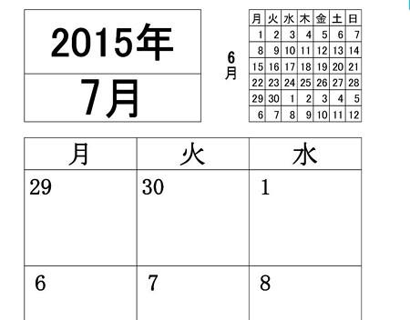 カレンダー00